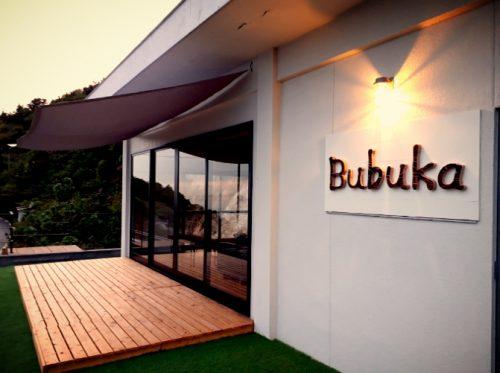 BUBUKA-歩歩海様