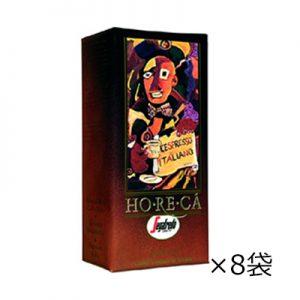 horeca-8