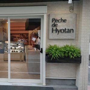 Cheval de Hyotanさま池袋店
