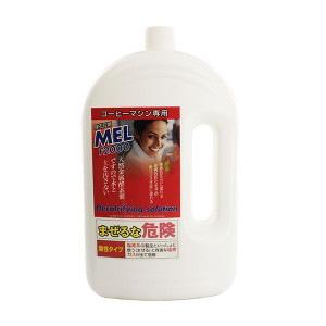 mel-f-2000-1000