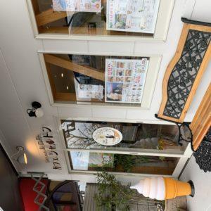 Cafe Chartan 様 熊本 玉名市