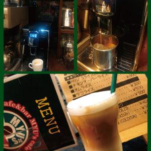 カフェ&バー MYU'S cafe 様 北海道札幌市