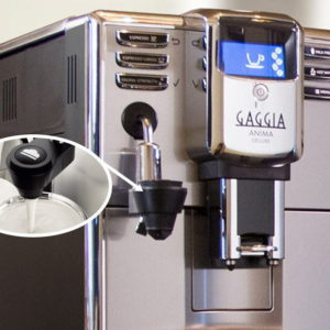 【GAGGIA】AnimaDX 15%OFFフェアー開催中