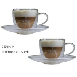 gaggia-Cup-cap